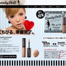 Candy Doll Lip concealer