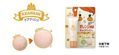 Pore clear make-up base