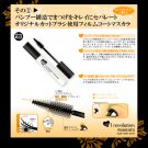 Cool & Cute Revolution Super Water Proof Mascara (Black)