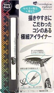 Cool & Cute Revolution Long Keep Eyeliner (Black)
