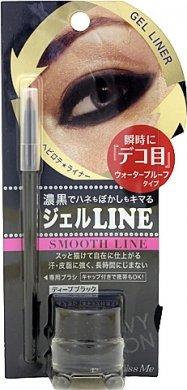Kiss Me Heavy Rotation Smooth Line Gel Eyeliner Black