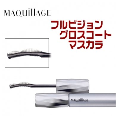 Shiseido Maquillage Full Vision Gloss Coat Mascara