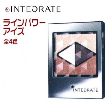 Shiseido Integrate Line Power Eyes Eyeshadow - BR780