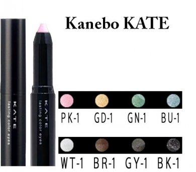 KANEBO KATE Lasting Color Eyes Eyeshadow