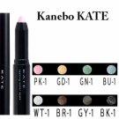 KANEBO KATE Lasting Color Eyes Eyeshadow