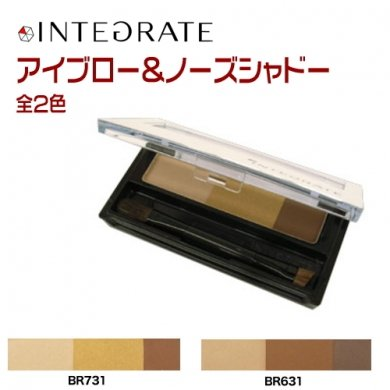 SHISEIDO Integrate Eyebrow and Nose Shadow (BR731)