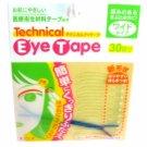 KOJI EYE TALK Double Eyelid Technical Eye Tape Wide Type