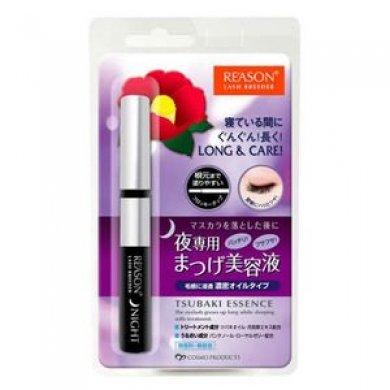 Cosmo Products Reason Lash Breeder Tsubaki Essence (Night Use)
