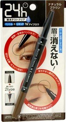 B&C Laboratories BROWLASH EX Water Strong Liquid Eyebrow Pencil (Natural Brown)