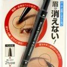 B&C Laboratories BROWLASH EX Water Strong Liquid Eyebrow Pencil (Greyish Brown)