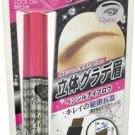 KOSE Cosmagic Lock On Eyebrow Pencil (BR01 Medium Brown)