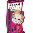 KISS ME Heroine Make Liquid Eye Brow (Olive Brown)