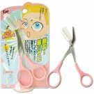 KAI GROUP Pink Eyebrow Scissors