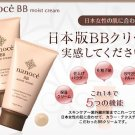ISHIZAWA LABS Nanoce BB Cream - Natural Ocre shade