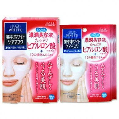 KOSE Clear Turn Hyaluronic Acid White Face Mask