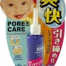 Elizabeth Pore's Care Pore Minimizing Essence
