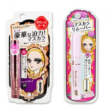 KISS ME Heroine Make Volume & Curl Mascara and Remover Value Set