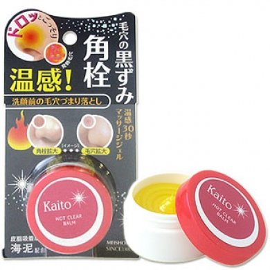 MEISHOKU Kaito Hot Clear Balm 2009 Edition