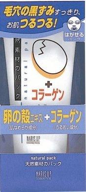 NARIS UP Eggshell & collagen Face Pack