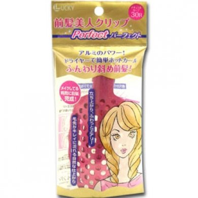 Lucky Trendy Tri-dimensional-bang Clip (2nd Generation)