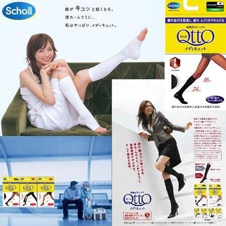 DR.SCHOLL QTTO Daywear Socks L (White)