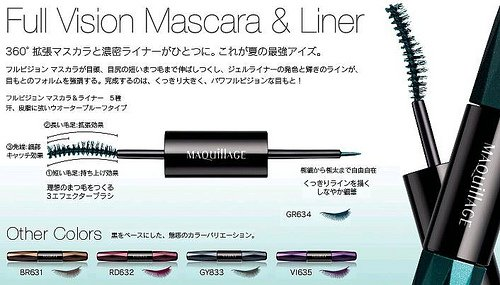 Shiseido Maquillage Full Vision Mascara and Liner