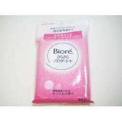 Biore Powder Sheets (10 pieces)