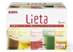 JAPAN KIRIN LIETA MEAL REPLACEMENT DIET SHAKES