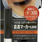 Kiss Me Heavy Rotation Liquid Eyeliner Black