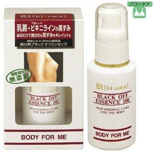 B3 Black Off Essence 40mL -- Nipple Beauty Essence