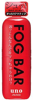 FOG BAR Red ~ New Hair Design Mist ~ Active