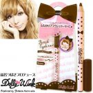 Dolly Wink Pencil Eyeliner (Brown)