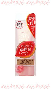 Evita Creamy Soap by Kanebo