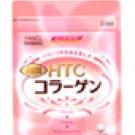 FANCL HTC Collagen Tablet