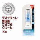 Deonatulle Deodrant Cream for Armpit (for women)