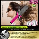 Japan Airy Curl Styler/Comb