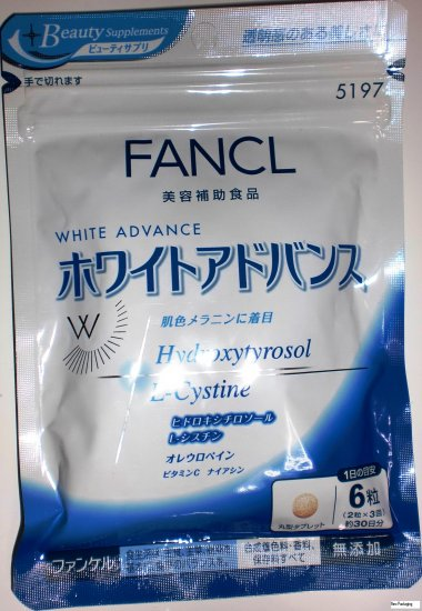 Fancl White Advanced Whitening Beauty Supplements (180 tbs)