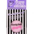 Candy Doll Highlight Marshmallow Purple