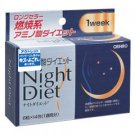 Orihiro Amino Acid Night Diet 1 Week