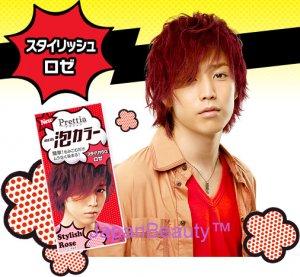 Kao Prettia Soft Bubble Hair Color for Men (Stylish Rose)