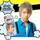 Kao Prettia Soft Bubble Hair Color for Men ( Cool Siver)