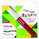 IMJU Fiberwig Mascara (Pure Black) **Best Selling Mascara in Asia**