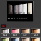 Kanebo KATE Gradical Eyes A Eyeshadow