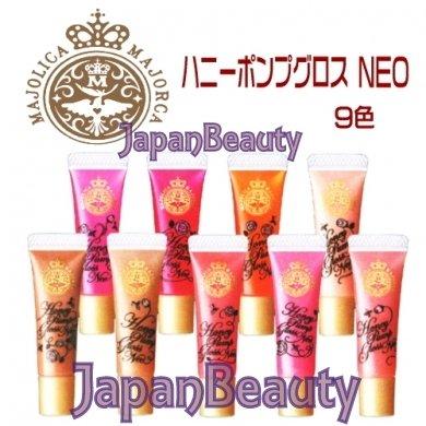 Shiseido Majolica Honey Pump Gloss NEO