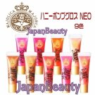Shiseido Majolica Honey Pump Gloss NEO