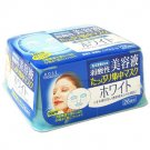 KOSE Clear Turn White Essence Mask(26pc)