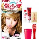Palty Foam Pack Hair Color - Milk Tea Brown
