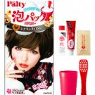 Palty Foam Pack Hair Color - Cinnamon Churros