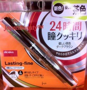 IMJU Dejavu Lasting-Fine Eyeliner ( Dark Brown )