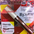 IMJU Fiberwig Mascara Extra Long (Natural Brown)